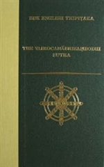 Vairocanabhisambodhi Sutra <br> By: Numata Center for Buddhist Translation and Research