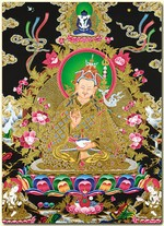 "Card Laminated; Guru Rinpoche, 5"" x 7"""