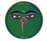 Buddha Eyes, Magnet, Green