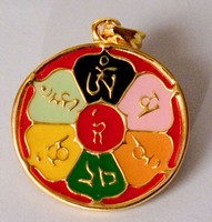 Pendant Om Mani Peme Hung Pendant, 1.2 inch, Gold Plated