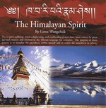 Himalayan Spirit (CD)<br> By: Lama Wangchuk