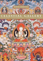 Celestial Gallery <br> By: Romio Shrestha