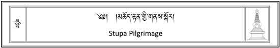 Stupa Pilgrimage Prayerbook