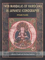 Twin Mandalas of Vairocana in Japanese Iconography<br> By: Ryujun Tajima; English version from the French by Lokesh Chandra and Nirmala Sharma