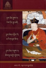 Three Mahamudra Texts by Wangchuk Dorje