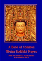 Book of Common Tibetan Buddhist Prayers