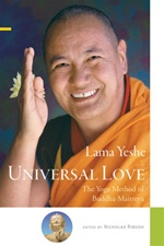 Universal Love: The Yoga Method of Maitreya