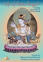 Life of Yeshe Tsogyal (DVD) <br>Taught by Bardor Tulku Rinpoche