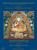Masterpieces of Mongolian Buddhist Art