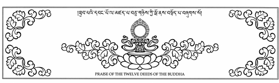 Praise of the Twelve Deeds of the Buddha