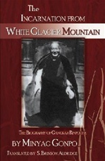 Biography of Gangkar Rinpoche