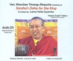 Saraha's Doha for the King, Audio CD <br> By: Thrangu Rinpoche
