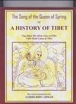 Song of the Queen of Spring: A History of Tibet