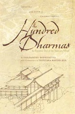 Hundred Dharmas