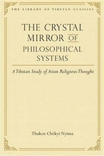 Crystal Mirror of Philosophical Systems
