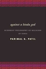 Against a Hindu God