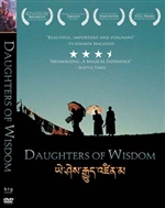 Daughters of Wisdom ( DVD)