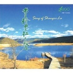 Song of Shangri-la