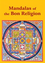 Mandalas of the Bon Religion, Cards