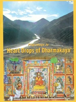 Pilgrimage to the 'Heart Drops of Dharmakaya