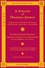Strand of Dharma Jewels