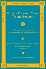 Six Dharma Gates to the Sublime