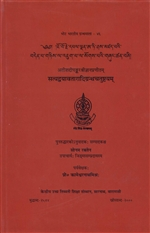 Satyadvayavataradigranthacatusta: Four Treatises - Entering into the Two Truths etc. of Acarya Dipamkarasrijnana