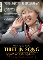 Tibet in Song, A Film by Ngawang Choephel  (DVD)