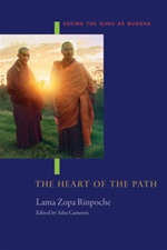 Heart of the Path: Seeing The Guru As Buddha