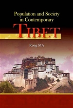 Population and Society in Tibet