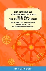 Method of Preserving the Face of Rigpa, The Essence of Wisdom, An Aspect of Training in Thorough Cut<br> By: Ju Mipham Namgyal
