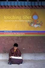 Touching Tibet: An Eye Classic