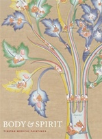 Body & Spirit: Tibetan Medical Paintings
