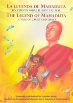 Legend of Mahaduta: A Tale of Cause and Effect