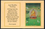 Folding Thangka:  Lord Buddha Teaching