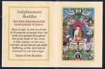 Folding Thangka: Enlightenment Buddha