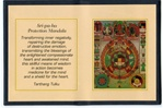 Folding Thangka:  Sri-pa-ho Protection Mandala