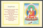 Folding Thangka:  Longchenpa