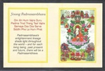 Folding Thangka:  Young Padmasambhava