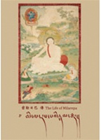 Milarepa Play 2 DVDs + 1 CD