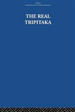 Real Tripitaka: And Other Pieces   By: Arthur Waley