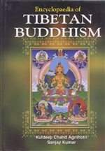 Encyclopaedia of Tibetan Buddhism
