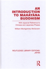 Introduction to Mahayana Buddhism