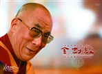 Vajra Cutter Sutra, Seven Point Mind Training & Three Principle Aspects of