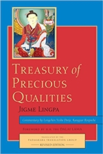 Treasury of Precious Qualities: Book One <br> By: Longchen Yeshe Dorje, Kyabje Kangyur Rinpoche, Jigme Lingpa, translated by Padmakara Translation Group