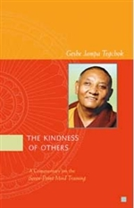 Kindness of Others: Commentary on Seven Point Mind Training
