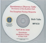 Spontaneous Dharma Talks: The Essence of the Buddhist Path(MP3 CD)<br> By: Ponlop Rinpoche