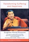 Transforming Suffering and Happiness (DVD) <br>  By: Ponlop Rinpoche