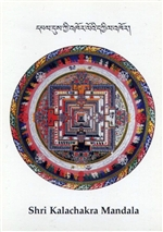 Shri Kalachakra Mandala Wheel of Time