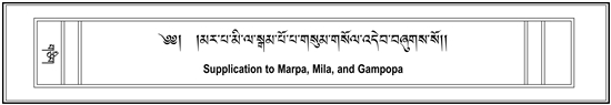 Supplication to Marpa, Mila, and Gampopa